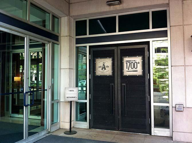 Hilton 1700 Restaurant