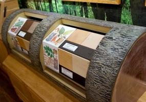 Log Game Design